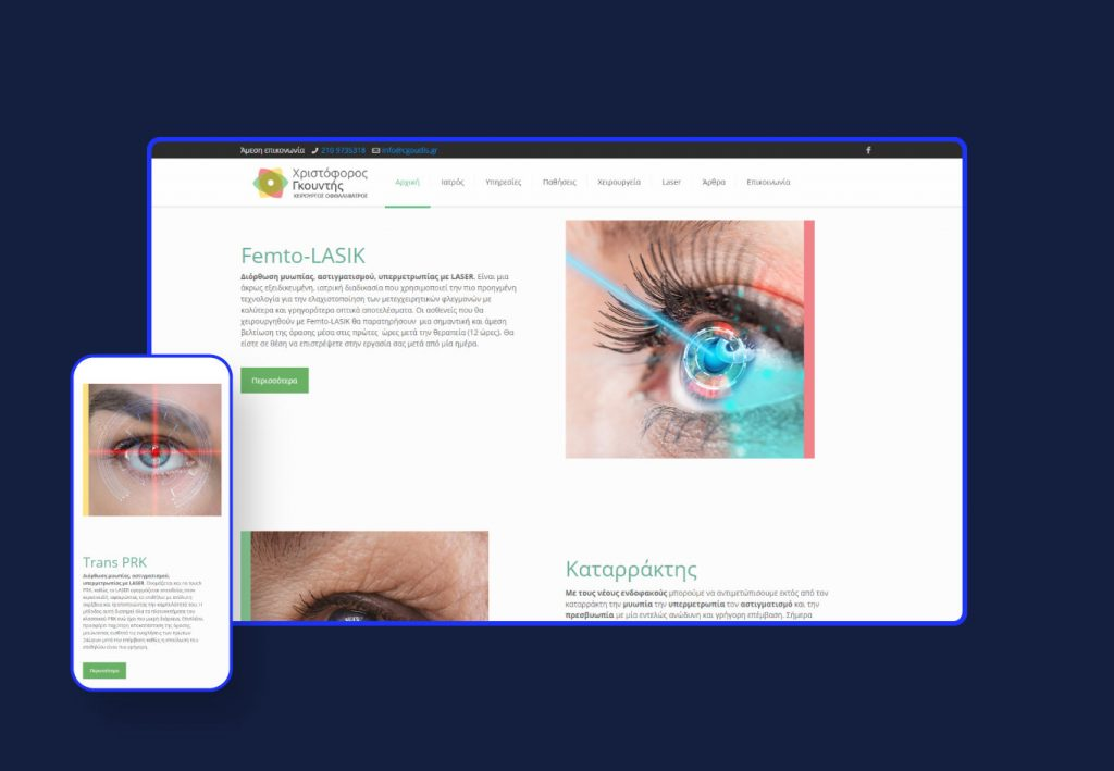 webmedical-portfolio-cgoudis