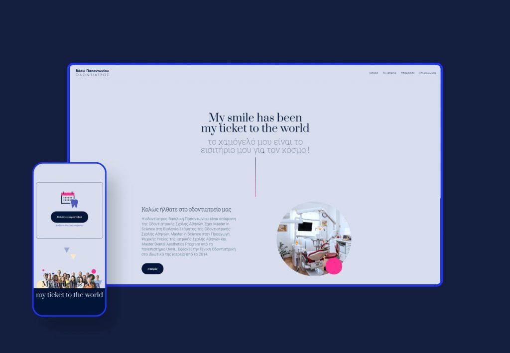 webmedical-portfolio-dentalzografou