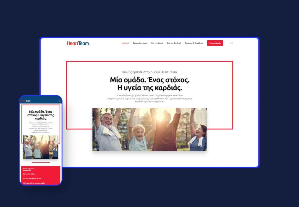 webmedical-portfolio-heartteam