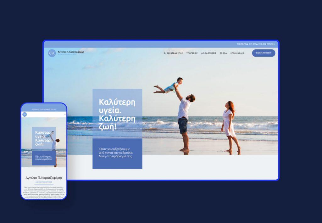 webmedical-portfolio-akaratzferis