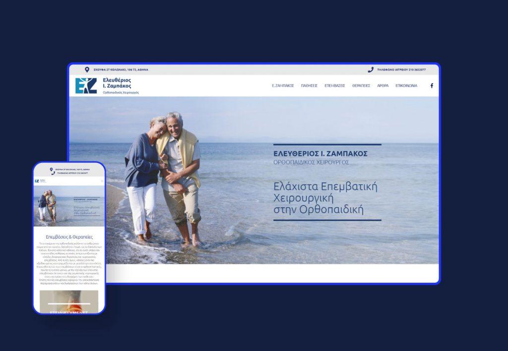 webmedical-portfolio-minimalorthopedics