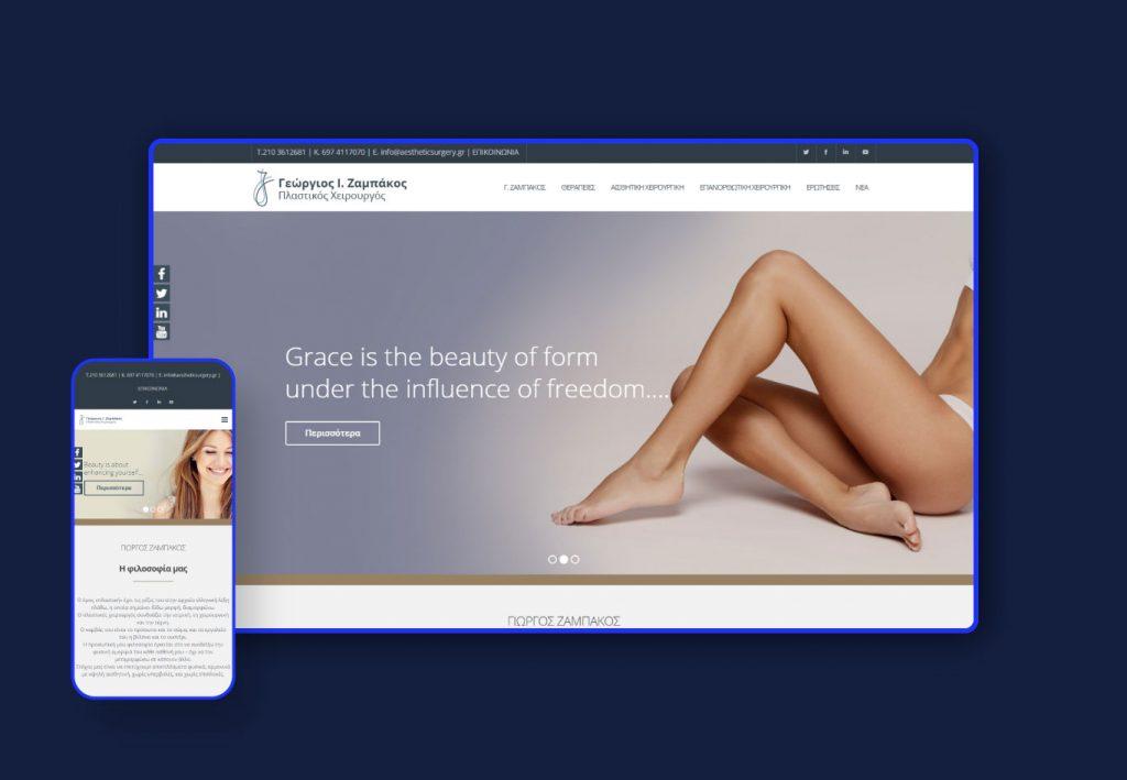webmedical-portfolio-zabakos