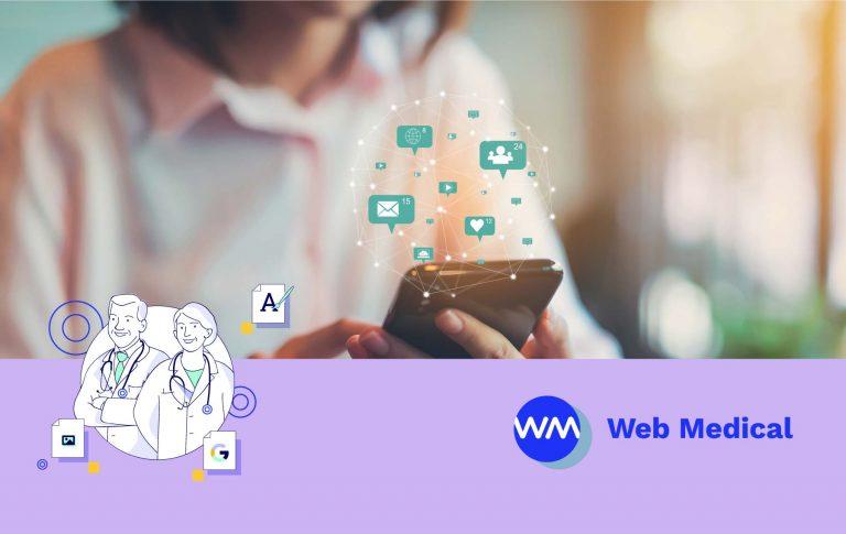 webmedical_blog_iatriko-digital_marketing_feature