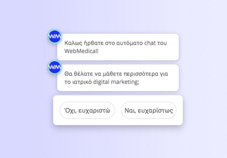 webmedical-luseis-chat-bot